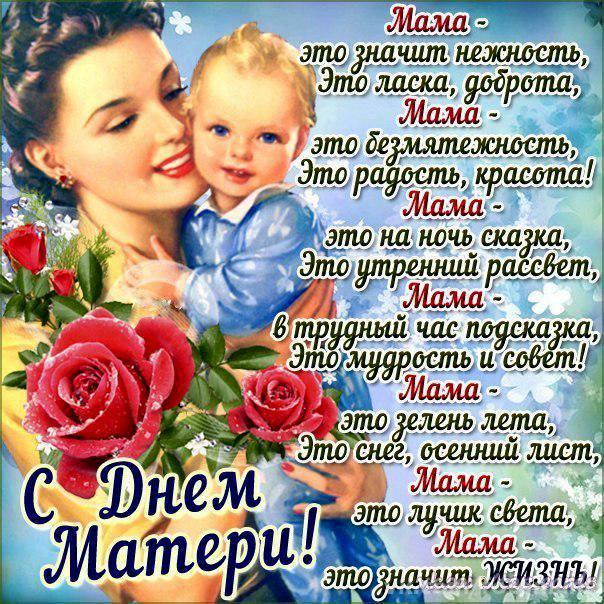 Поздравления отца с днем рождения на казахском языке
